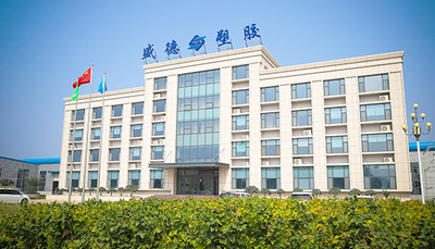 Linyi Shengde Plastic Co.,Ltd!